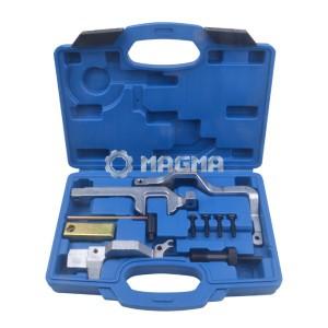 MG50390 - Комплект за фиксиране на двигатели BMW Mini-PSA 1.4  16V